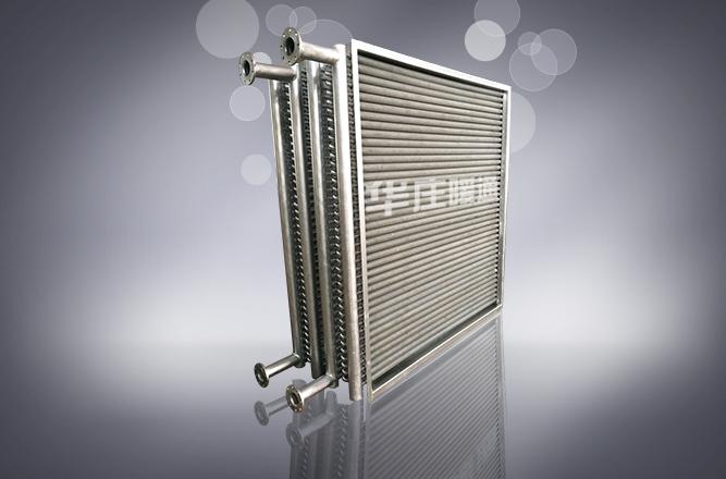 導熱油散熱器