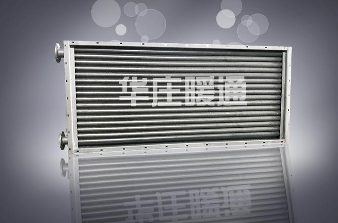 SRL型空氣散熱器