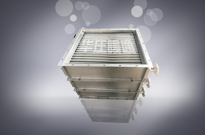 SRZ型空氣散熱器