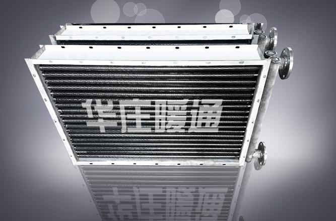 鋼管繞片式散熱器