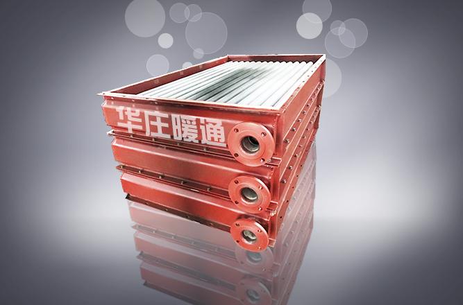 鋼鋁複合型散熱器